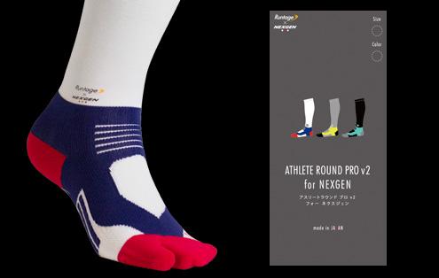 """NANO-X"" Socks"
