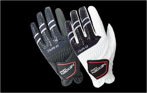"""D-SPEC"" Glove"